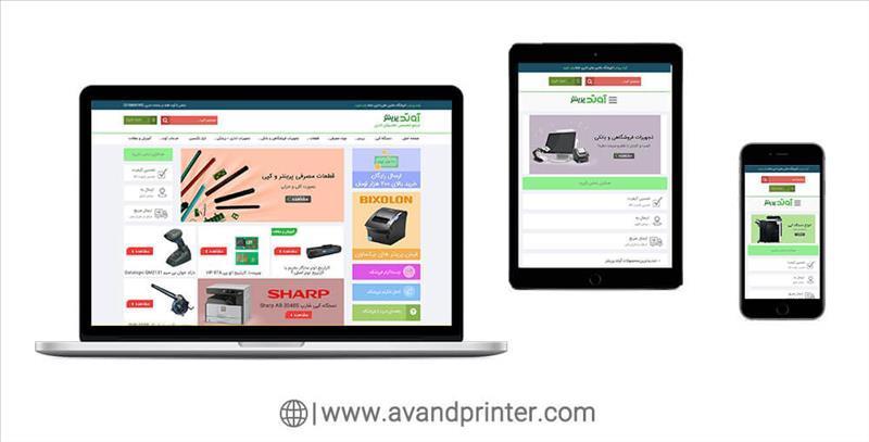 avandprintercom
